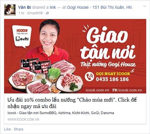 facebook wifi marketing